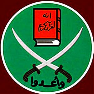 Muslim Brotherhood emblem