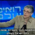 Melanie Phillips: British Media Incites Mass Murder and Hatred vs. Israel