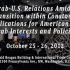 Big Oil Underwrites Anti-Israel Conference