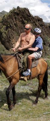 russiantrojanhorse[1]
