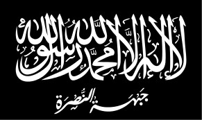 Flag of the al-Nusra Front