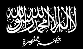 Flag of the al-Nusra Front