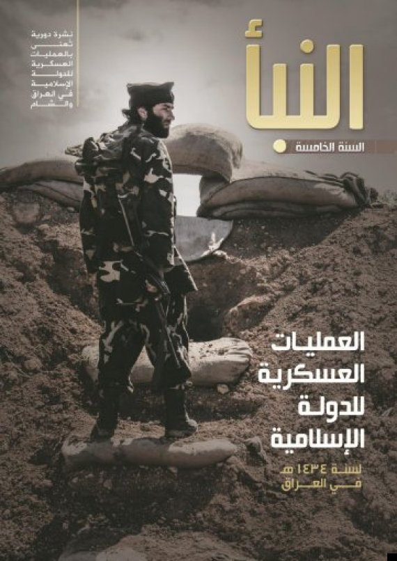 "Cover of the ISIS ""annual report"""